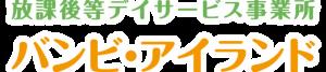 cropped-logo-e1432871119157.png