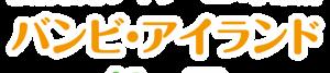 cropped-logo-e14328711191571.png