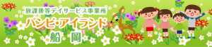 cropped-Evernote-Camera-Roll-20150529-b2140520.png
